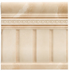 Steam Zocalo Dome Beige 20*20